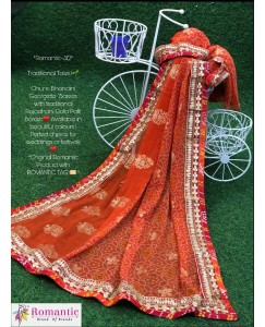 Traditional Rajasthani Saree